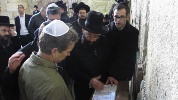 Rand Paul in Israel